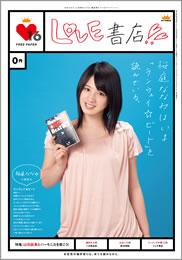 photo_fp16_info.jpg