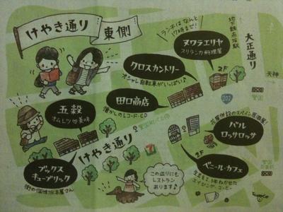朝日新聞(2011年8月13日)にけやき通りが掲載されました。