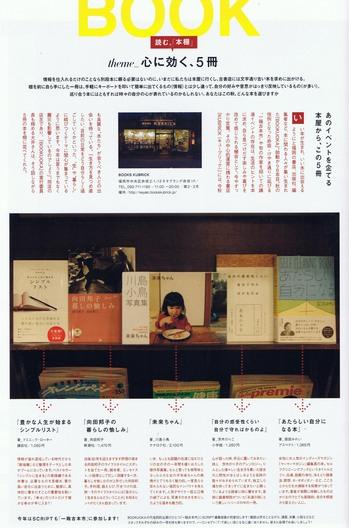SCRIPT no.04 「読む、『本棚』」
