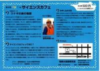 20130309_b.jpg