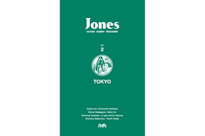 BEAMS監修のフリー・トラベル・ジン「Johes」2号が入荷いたしました!