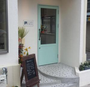 こぐまや洋菓子店さんがオープンしました。
