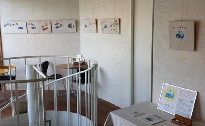 本日より小池アミイゴ 『ちいさいトラック』 絵本原画展はじまりました。
