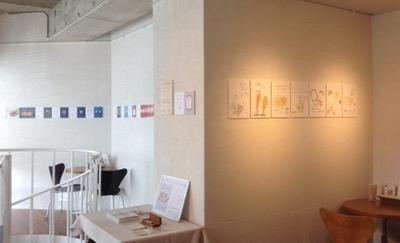 本日より、『世界のかわいいパン』発売記念パネル展はじまります。