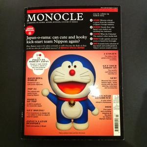 イギリスの雑誌「Monocle(モノクル)」に掲載されました。