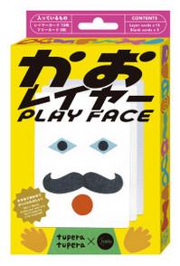 playface.jpgのサムネール画像