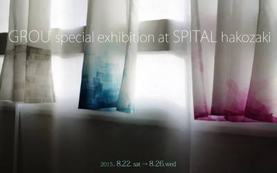 GROU special exhibition