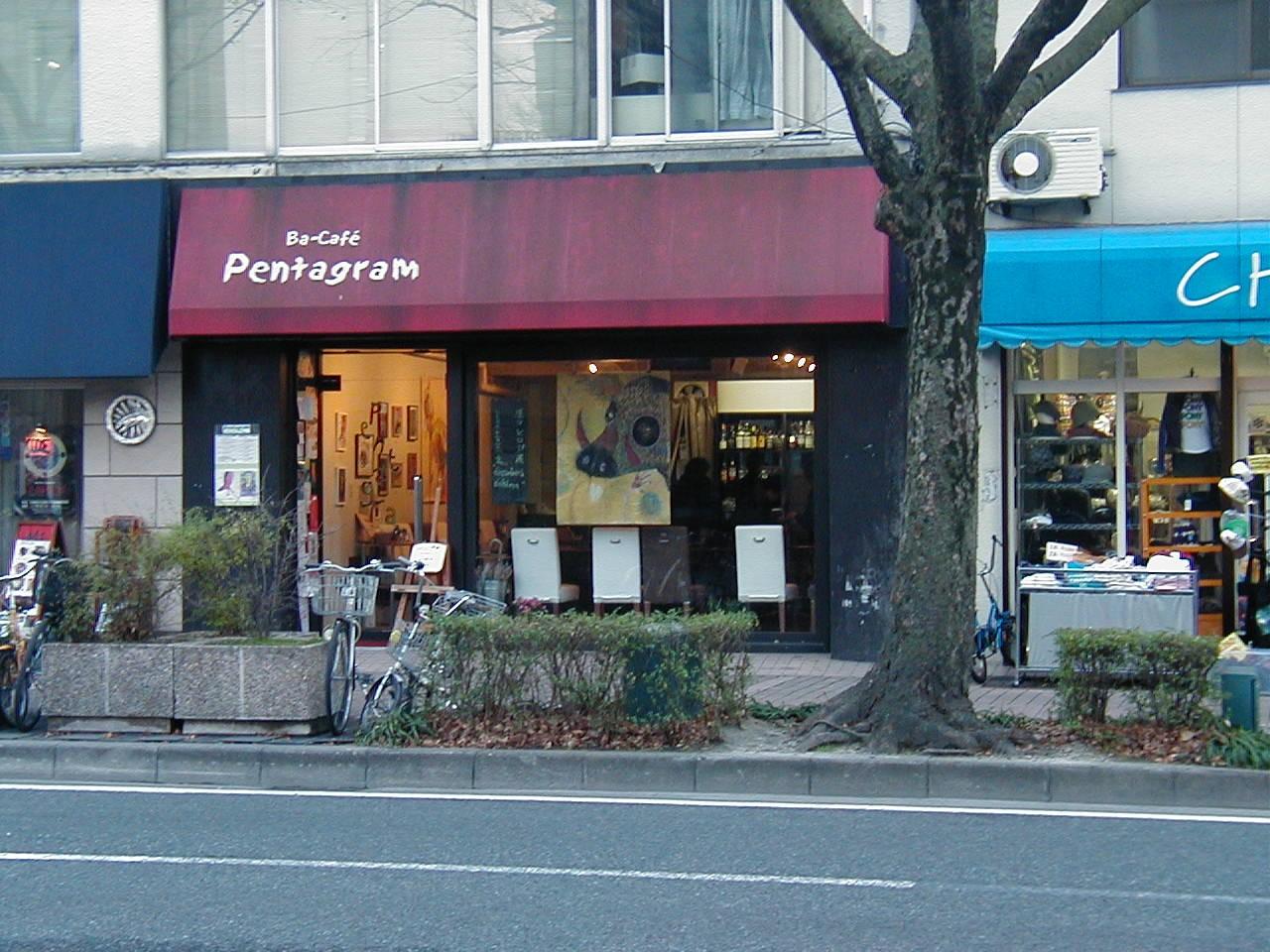 Ba-cafe Pentagram(バッカフェ ペンタグラム)